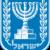 米中貿易戦争が終わらないワケ ~世界最強の小国イスラエル~