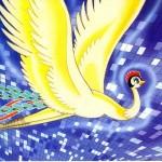 """続・『火の鳥』 原発も再生医療も同じ""""火の鳥"""""""