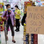 なぜマスクを高く売ってはいけないのか? ~自由競争至上はプロパガンダ~
